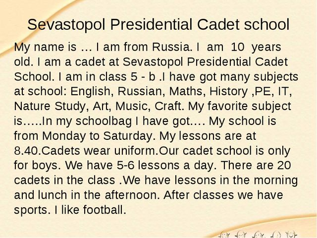 Sevastopol Presidential Cadet school My name is … I am from Russia. I am 10 y...