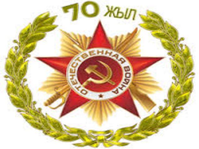 Сұлтанмахмұт Торайғыров
