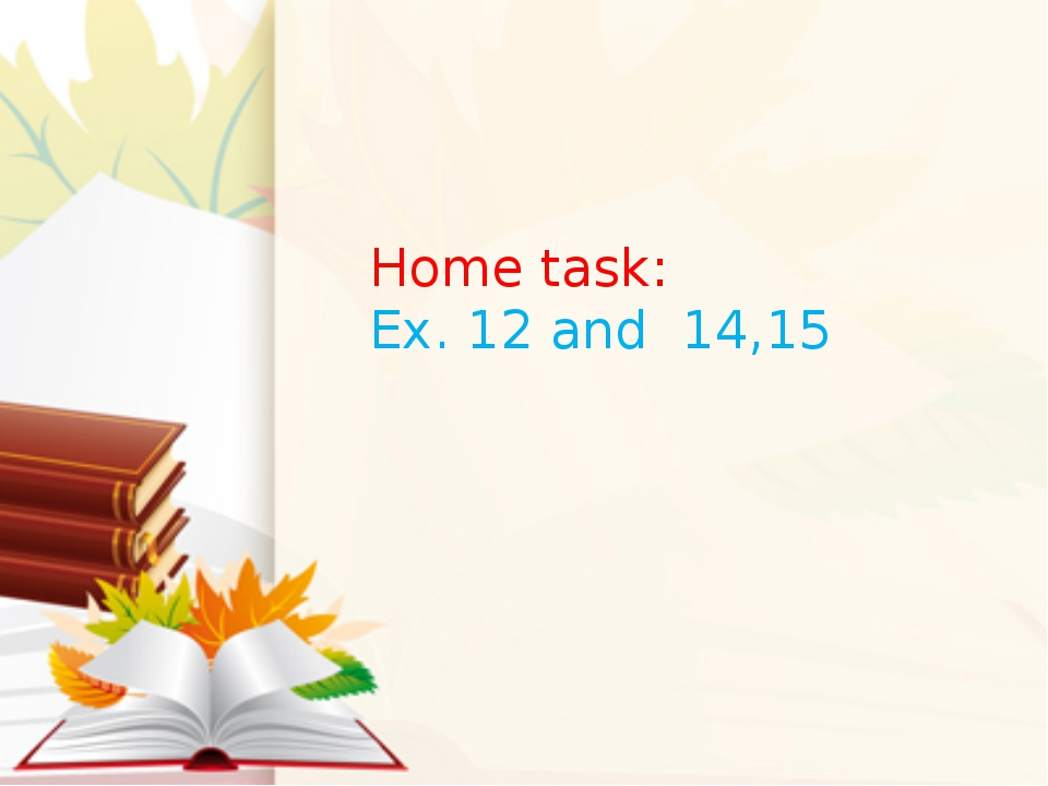 Home task: Ex. 12 and 14,15