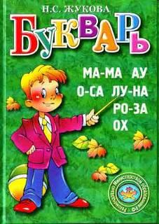 http://gigabaza.ru/images/73/144233/mb690683.jpg