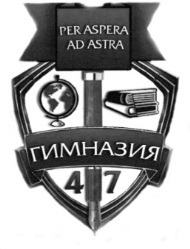 герб гимназии000