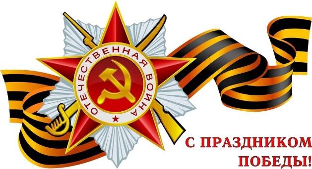 http://orbitnetwork.ru/1024/kartinki-9-maya/03.jpg