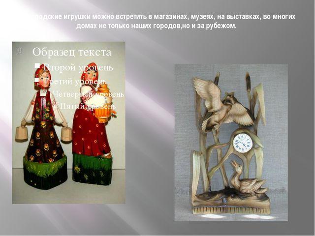 Богородские игрушки можно встретить в магазинах, музеях, на выставках, во мно...