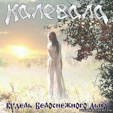 http://rusalka7.ucoz.ru/_ld/1/55008847.jpg