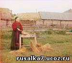 http://rusalka7.ucoz.ru/_ld/1/82391187.jpg