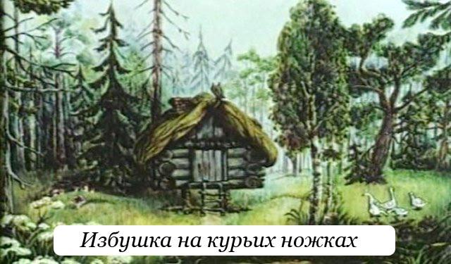 http://litsait.ru/images/photos/medium/article52587.jpg