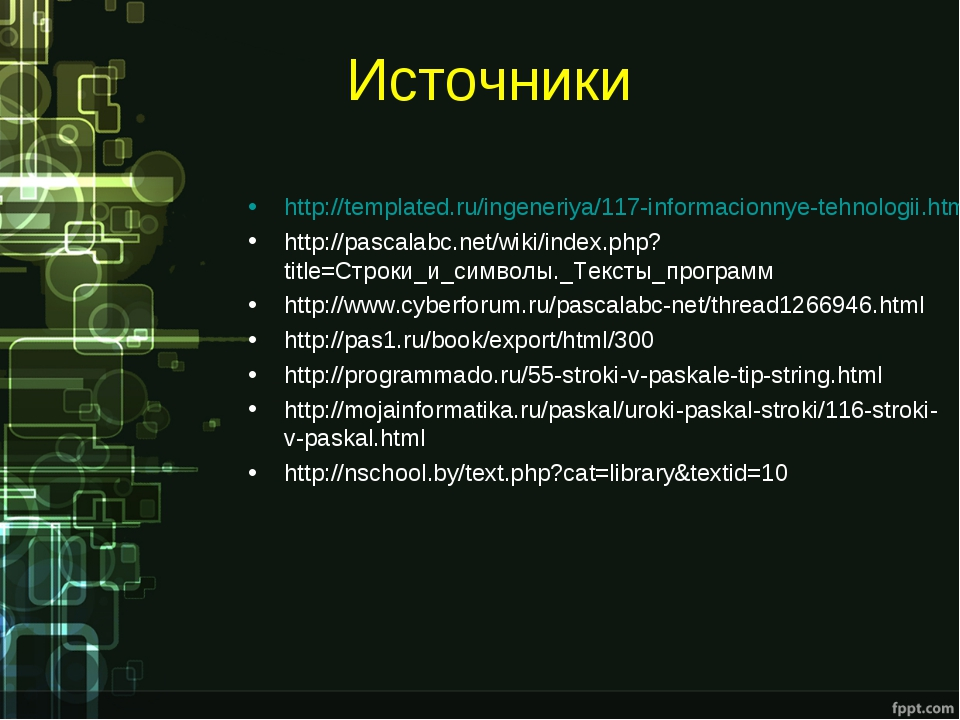 Источники http://templated.ru/ingeneriya/117-informacionnye-tehnologii.html h...