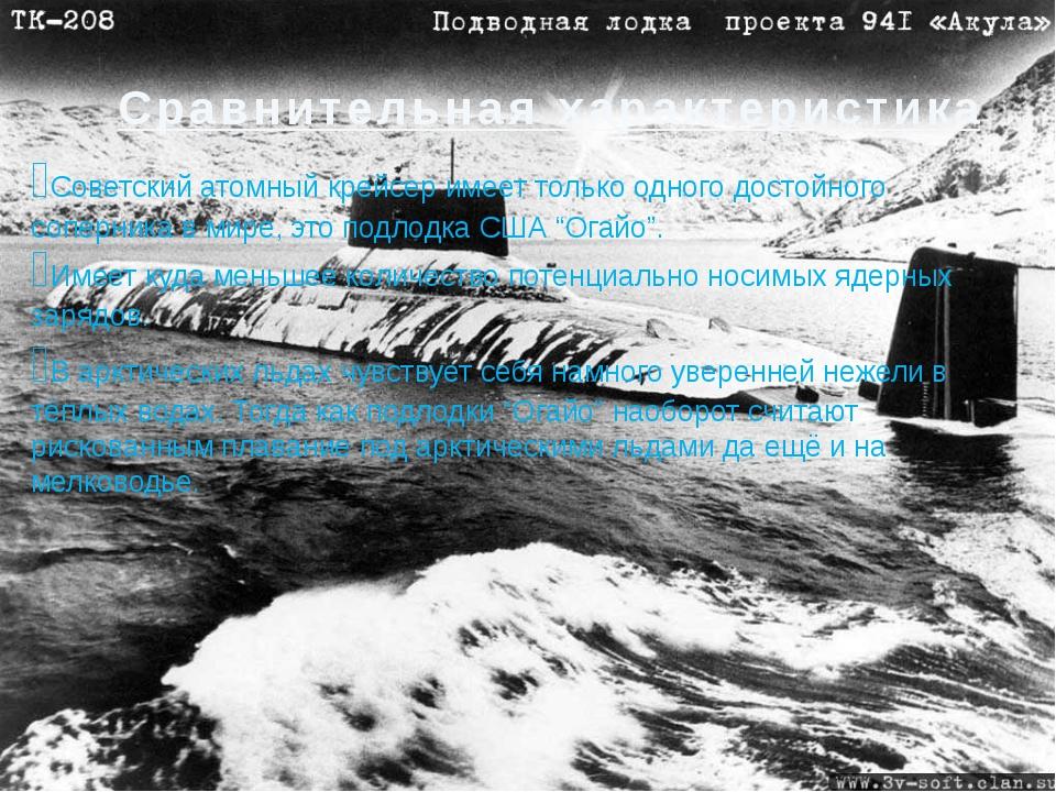 """Современный статус. ТК-202 ТК-12""""Симбирск"""" ТК-13 ТК-17""""Архангельск"""" ТК-20""""Сев..."""