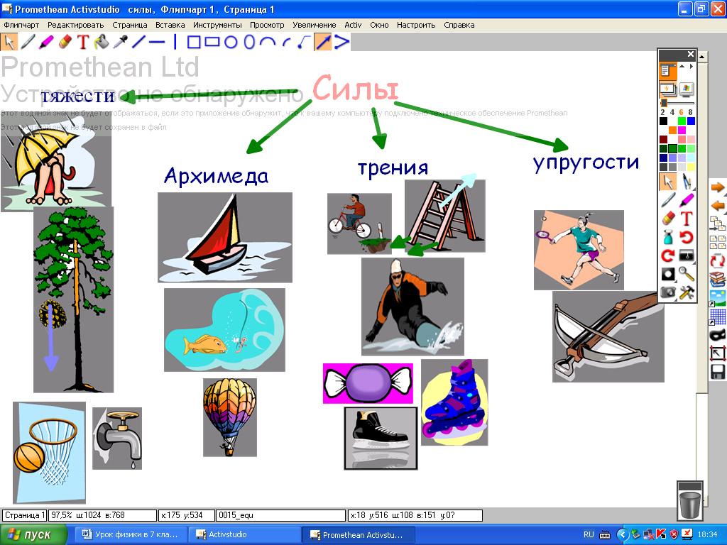 hello_html_7d7cb6cb.png