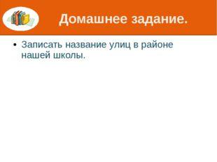 ученики http://s48.radikal.ru/i120/0905/4f/4315089b0d37.jpg волшебник http://