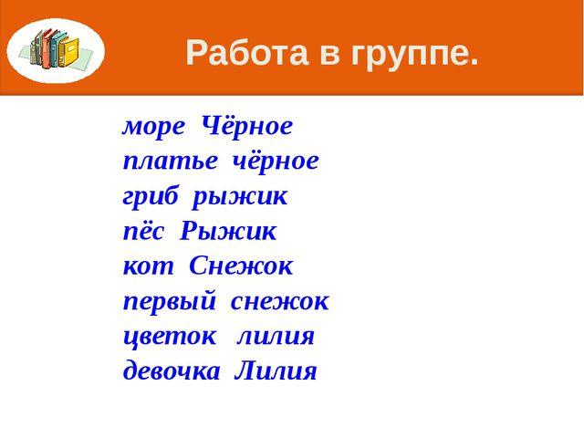 Работа по учебнику Выполнить упражнение на с. 99, упр.161