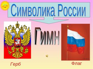 Герб Флаг Лукина - null