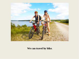 We can travel by bike.