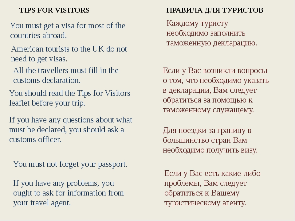 You must get a visa for most of the countries abroad. All the travellers mus...