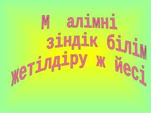 http://fs01.infourok.ru/images/doc/38/48429/310/img4.jpg