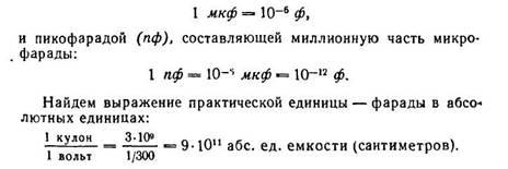http://rza.org.ua/up/elteh/clip_image002_0018.jpg