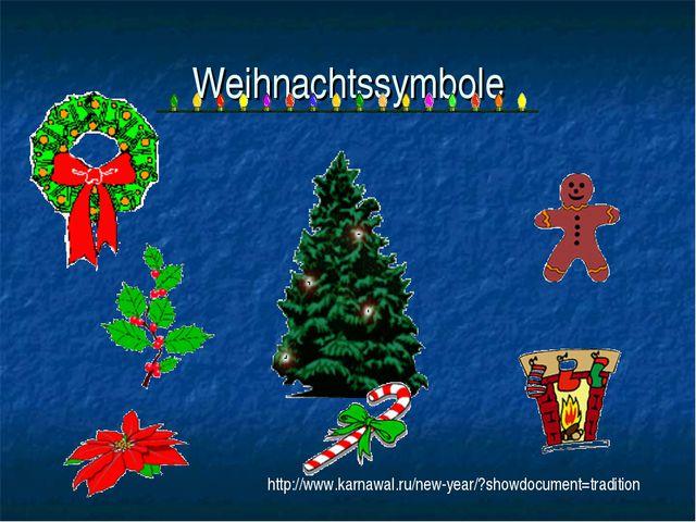 Weihnachtssymbole http://www.karnawal.ru/new-year/?showdocument=tradition