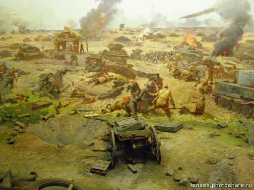 Центральный музей Великой Отечественной войны. . Диорама