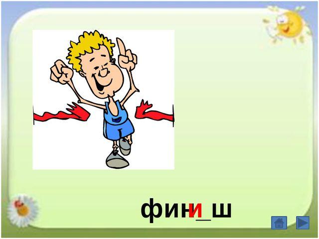 к_нверт о