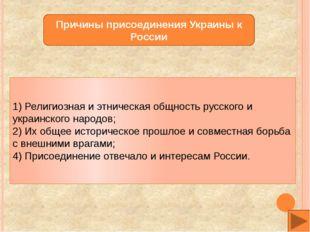 Освоение Сибири Местное население Сибири было выносливым, трудолюбивым, хоро