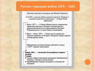 Д\з Параграф 9, читать, вопросы после параграфа.