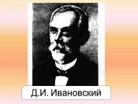 http://img.slidespace.ru/2013/10/23/33324/1_14.jpg