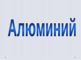 Губарева В.А.
