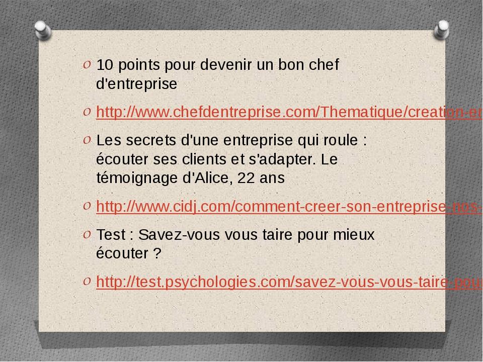 10 points pour devenir un bon chef d'entreprise http://www.chefdentreprise.c...