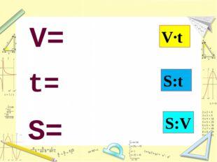 V·t S:t S:V t= S= V=