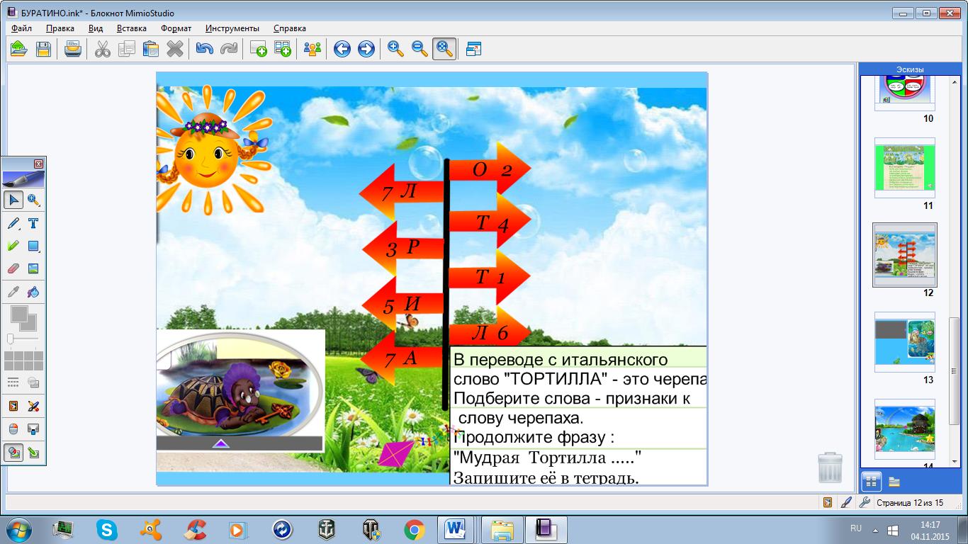hello_html_5e81bc13.png