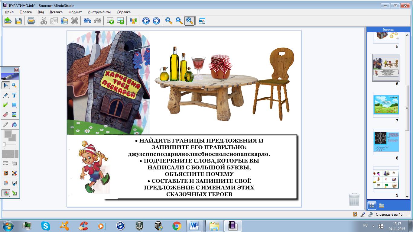 hello_html_m4b36ef66.png
