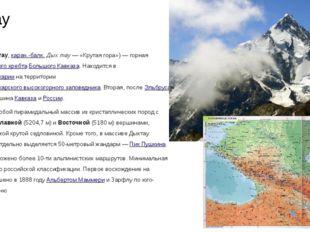 Дыхтау Дыхта́у (Дых-тау, карач.-балк. Дых тау — «Крутая гора») — горная верши