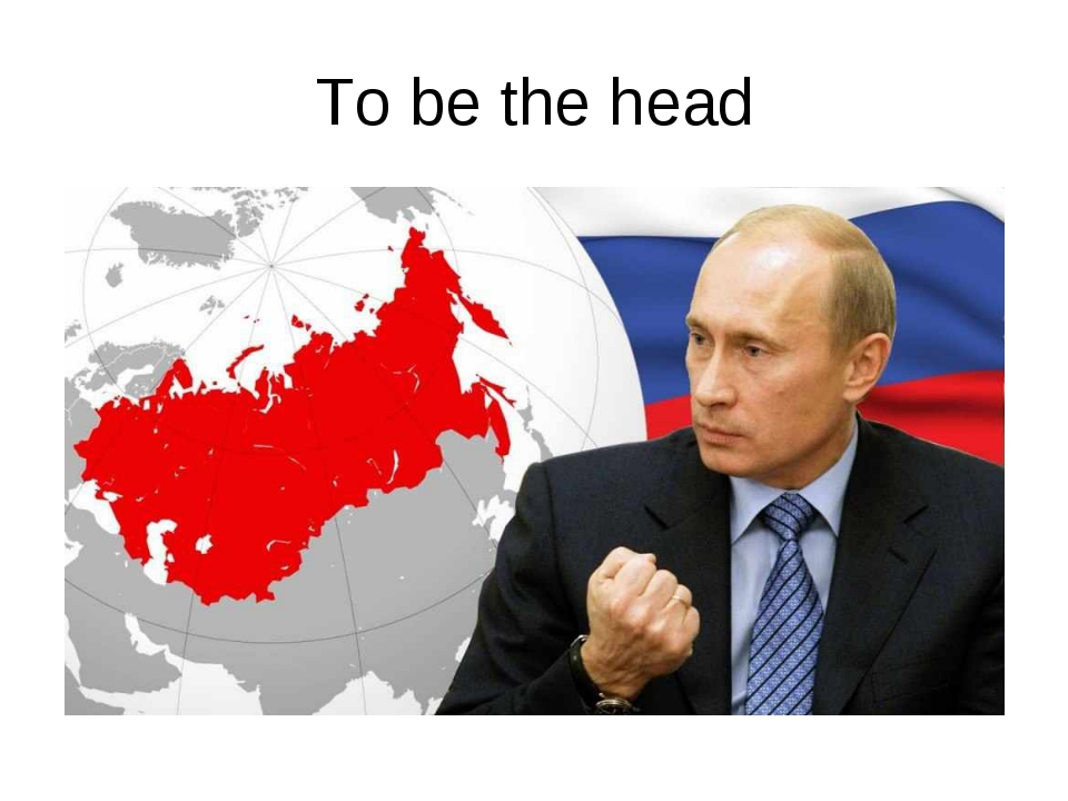 To be the head