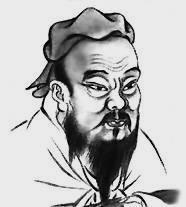 C:\Documents and Settings\Таня\Мои документы\Мои рисунки\Конфуций.jpg