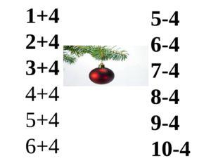 5-4 6-4 7-4 8-4 9-4 10-4 1+4 2+4 3+4 4+4 5+4 6+4