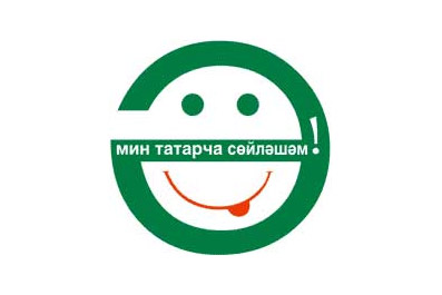 C:\Documents and Settings\Admin\Рабочий стол\татарча сойлэшэм.jpg