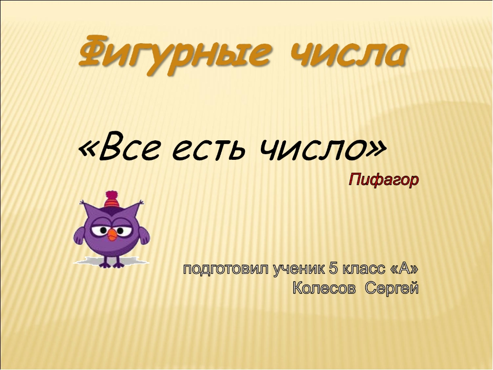 материал подготовлен для сайта matematika. ukoz. com
