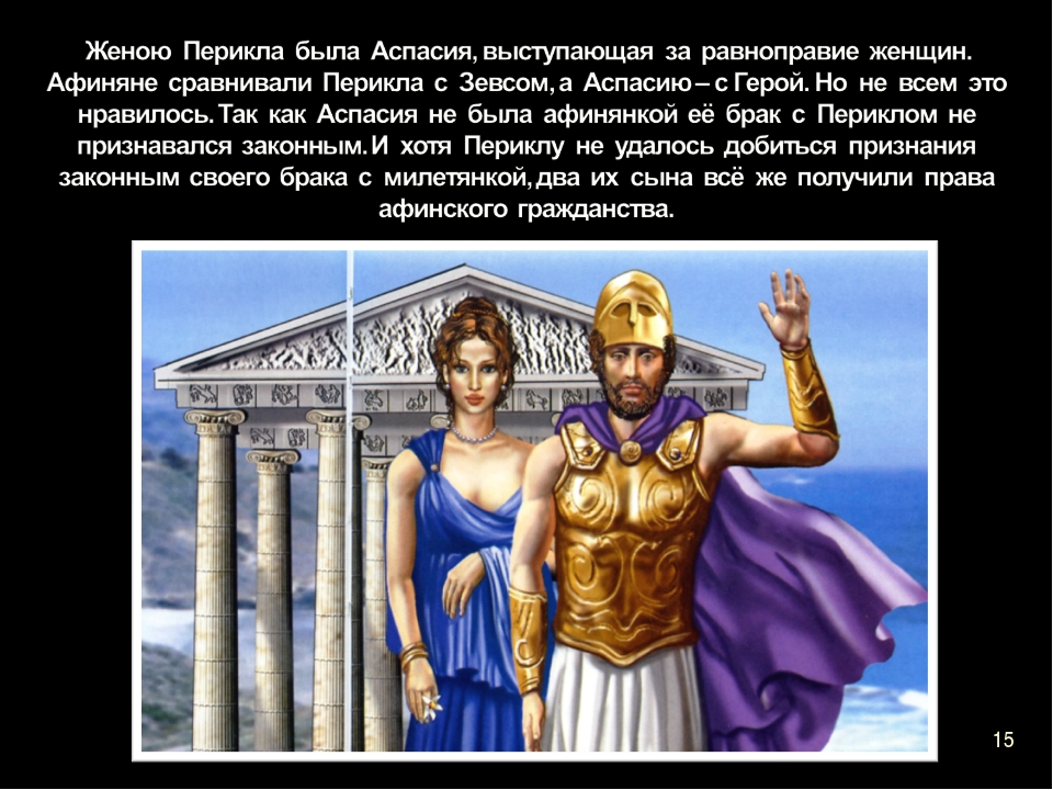 athenian democracy as discussed in the funeral speech of pericles Analysis of pericles' funeral oration , it must be emphasized that pericles' speech held a great degree of weight given athenian statesmen were.