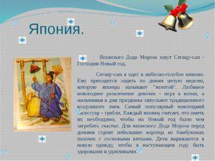 "Узбекистан. В Узбекистане его зовут Корбобо (дословно ""Снежный Дед""). Он одет"