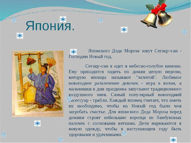 "Узбекистан. В Узбекистане его зовут Корбобо (дословно ""Снежный Дед""). Он одет..."