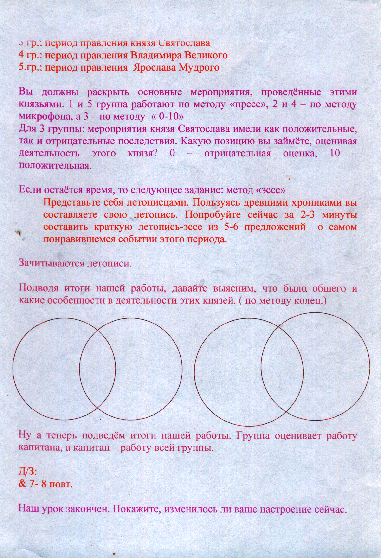 C:\Users\Санта\Documents\Scaning00018.bmp