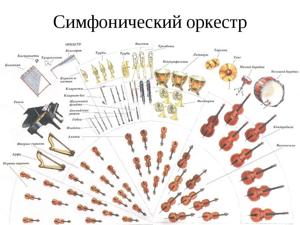 http://bigslide.ru/images/2/1030/960/img23.jpg