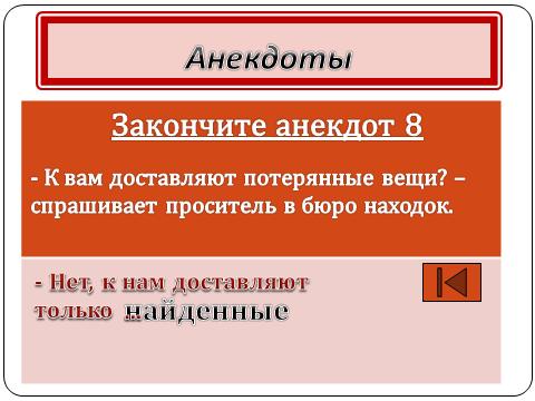 hello_html_4981bc9a.png