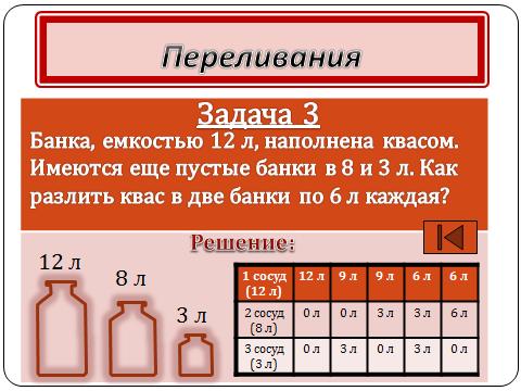 hello_html_7efc05db.png