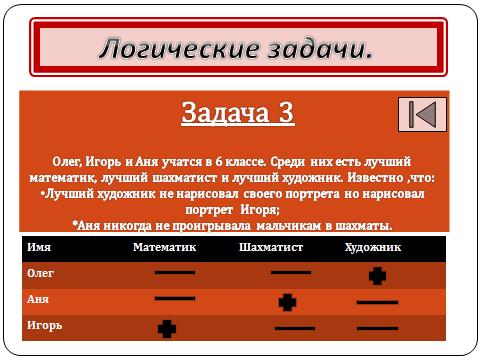 hello_html_m2f8e29fe.png