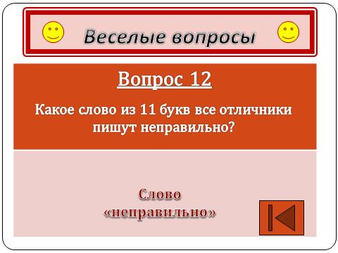 hello_html_m3011e8c8.png