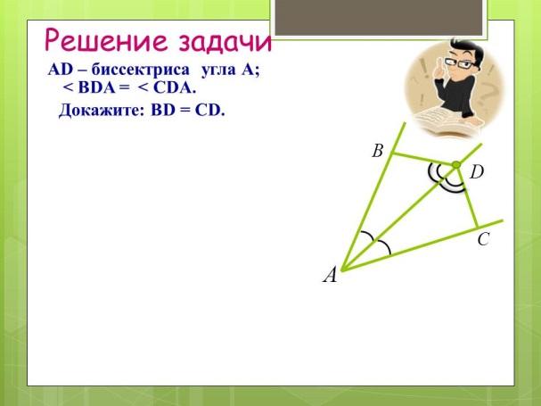 hello_html_15ce48c8.jpg