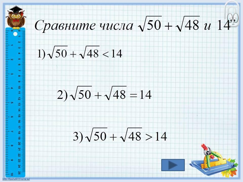 hello_html_3a3c5872.jpg