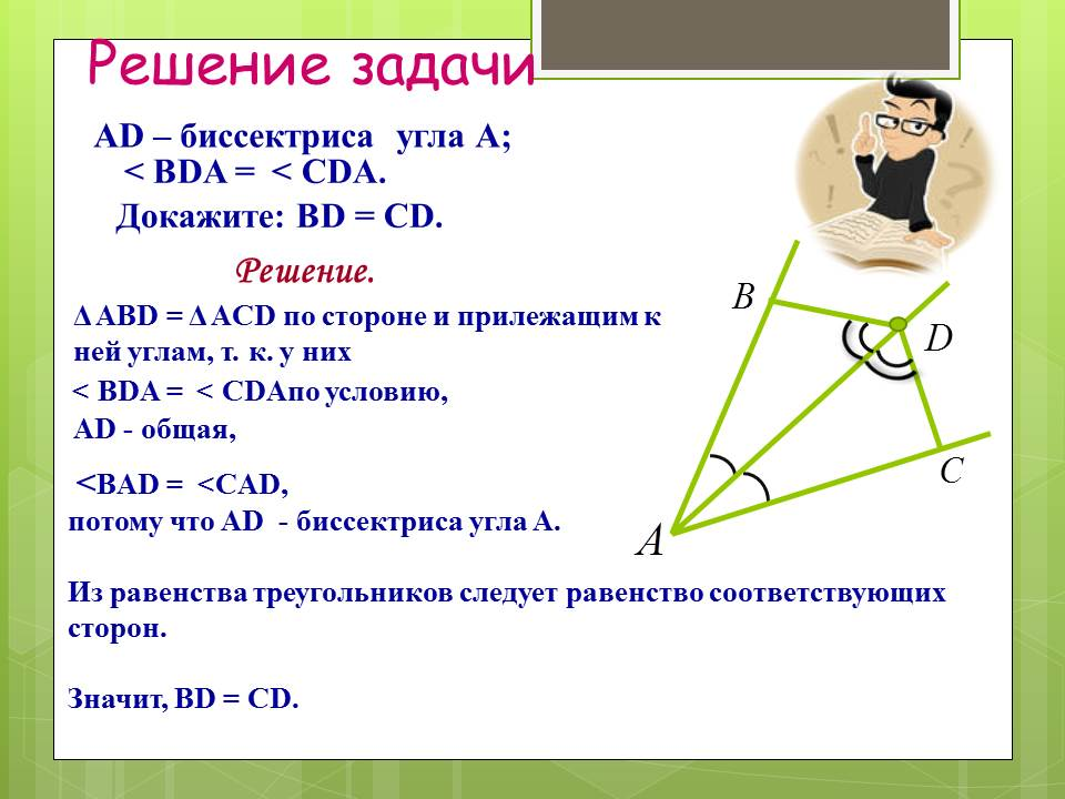 hello_html_m77accab9.jpg