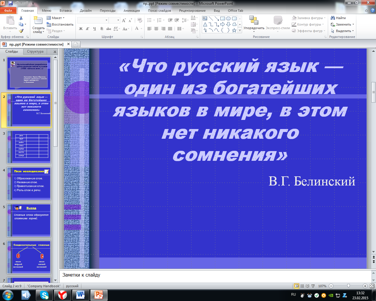 hello_html_63ada803.png